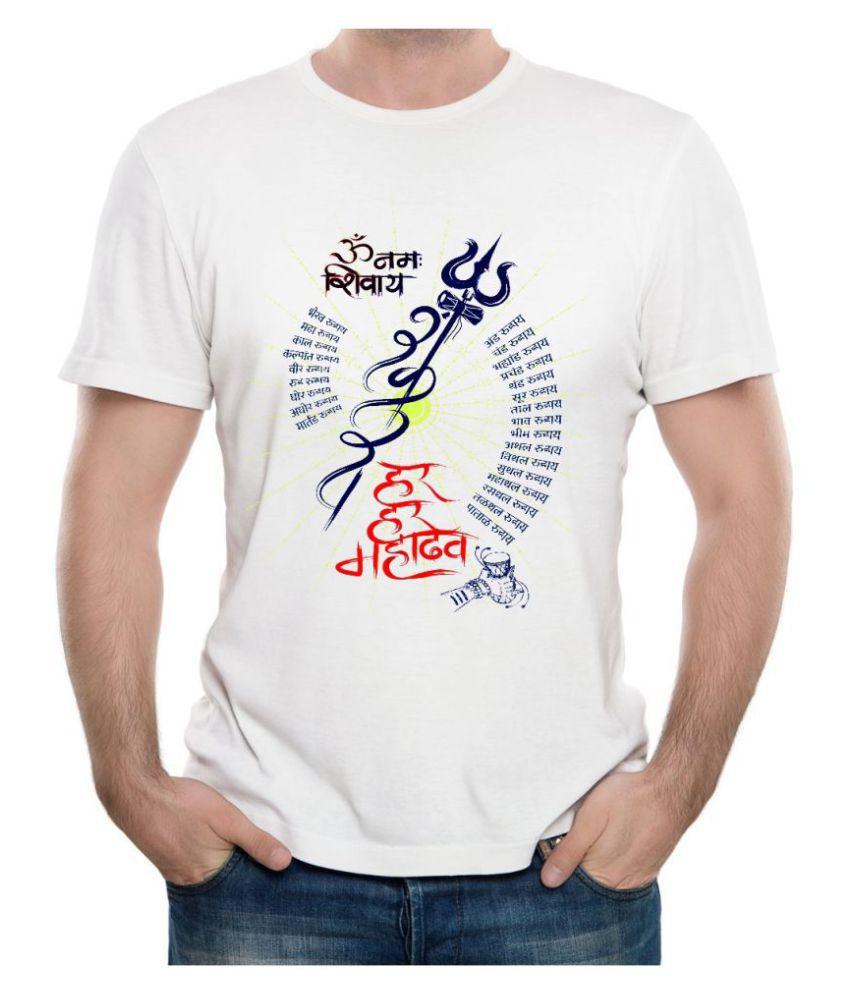 CACA ANP White Lord Shiva Mahadev Mahakaal Bholenath OM T-Shirt