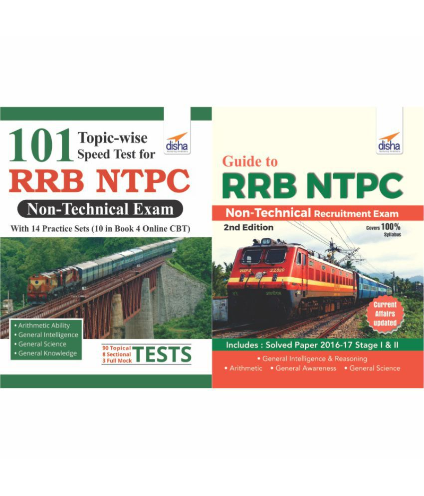 Crack RRB NTPC Non Technical Exam (Guide + 101 Topic-wise Tests + 14  Practice Sets Online/ Offline) 2nd Edition