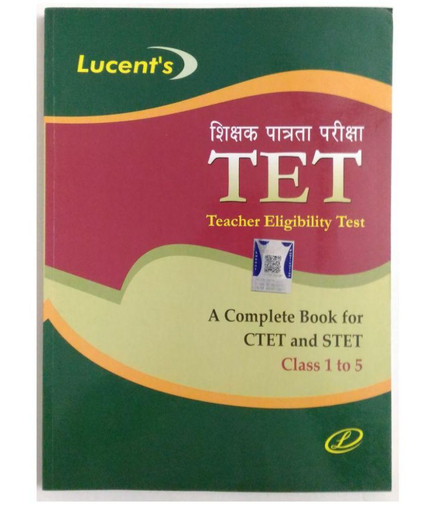 Lucent's TET in Hindi (for class 1 to 5) by Lucent's complete book for CTET  and STET also