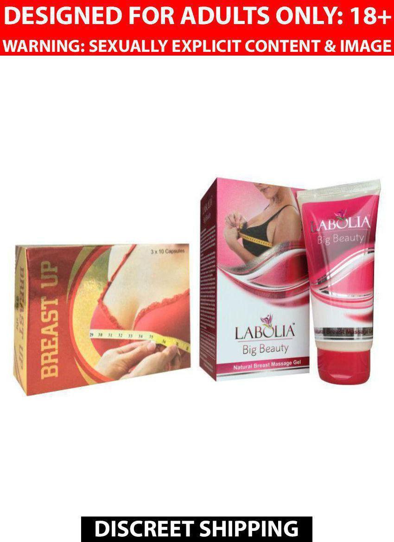 Ayurveda Cure Bteast Up Capsule 30 Nos & Big Beauty Breast Cream 50 gm Pack of 2