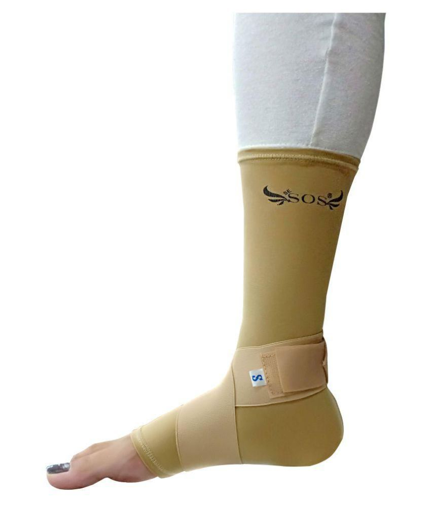 SOS Ankle Binder (Cotton Lycra) Small: Buy SOS Ankle