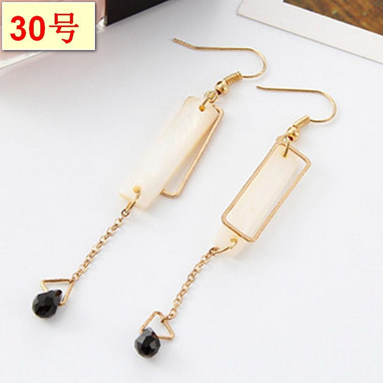 Women's Fashion Jewelry Geometric Shape Gift Commemorate