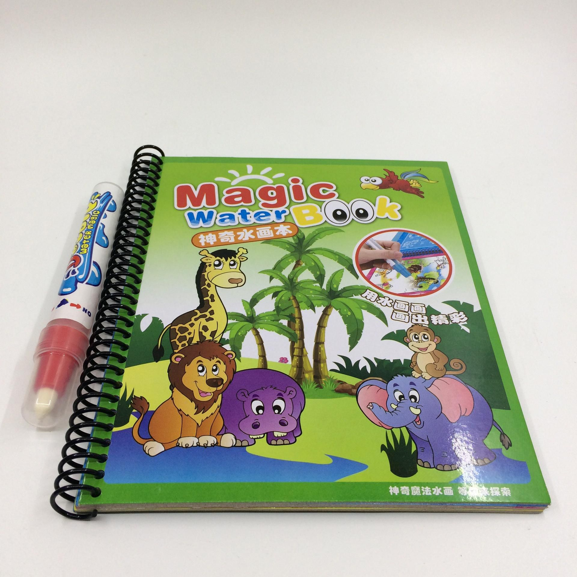 Magic Water Drawing Book Kids Painting Book Water Coloring Book