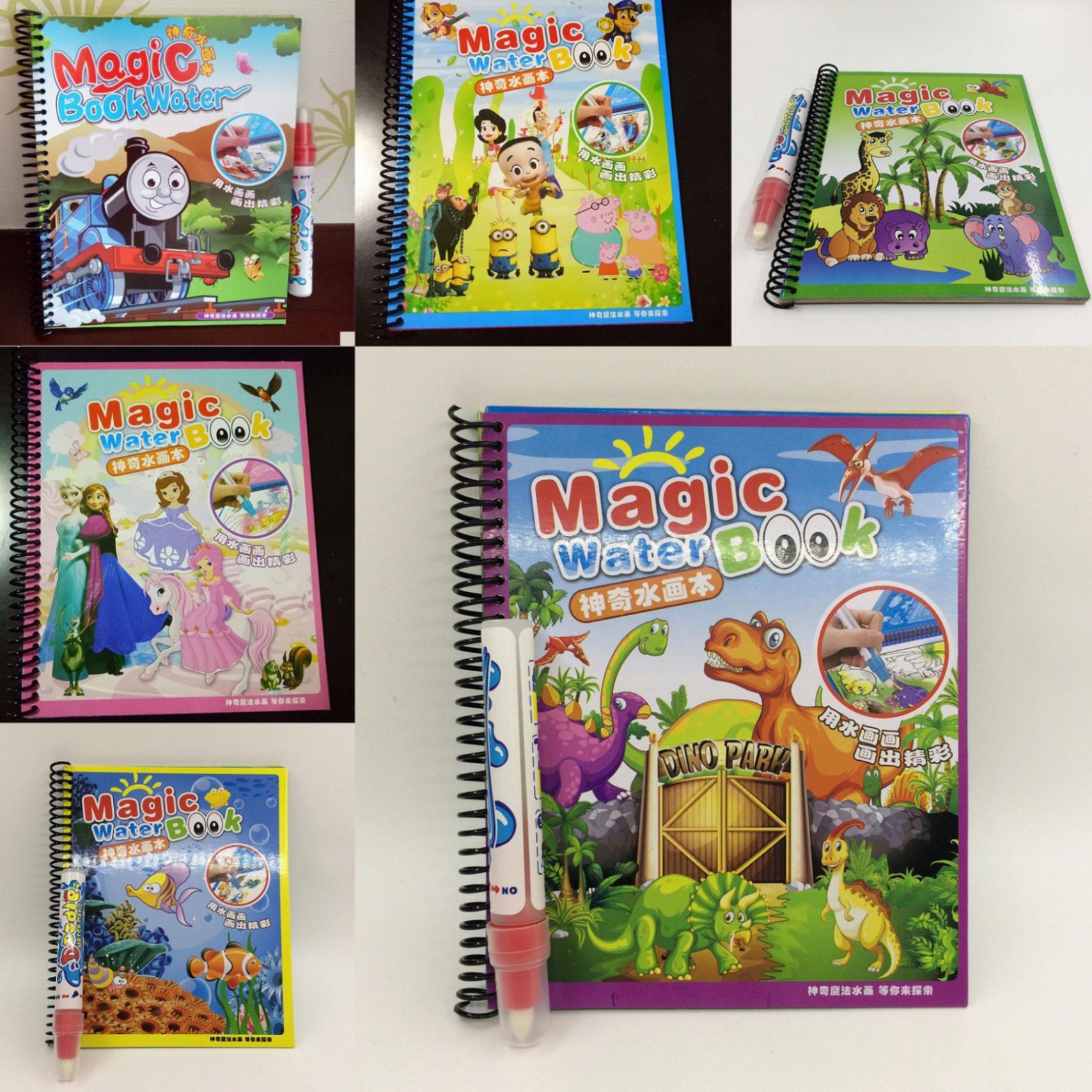 Magic Water Drawing Book Kids SDL 4 a7332 JPEG
