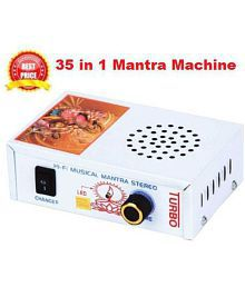 35 in 1 mantra machine Akhand Jaap