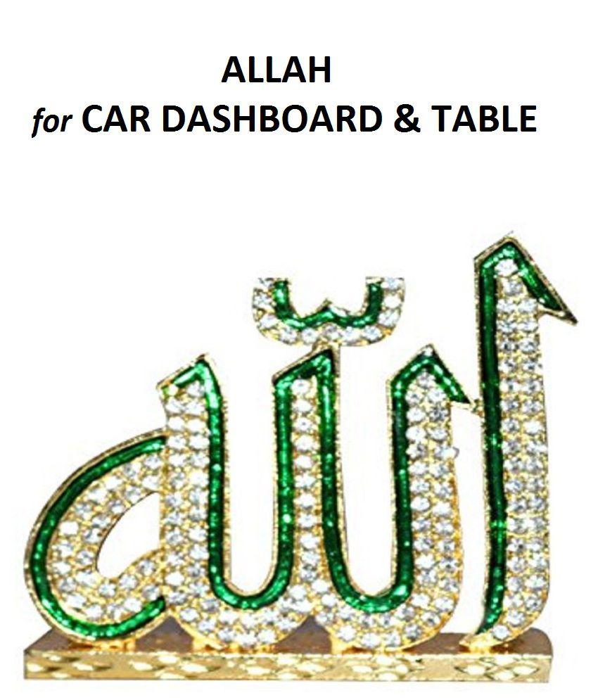 ALLAH scripture for table / car dashboard -  Golden