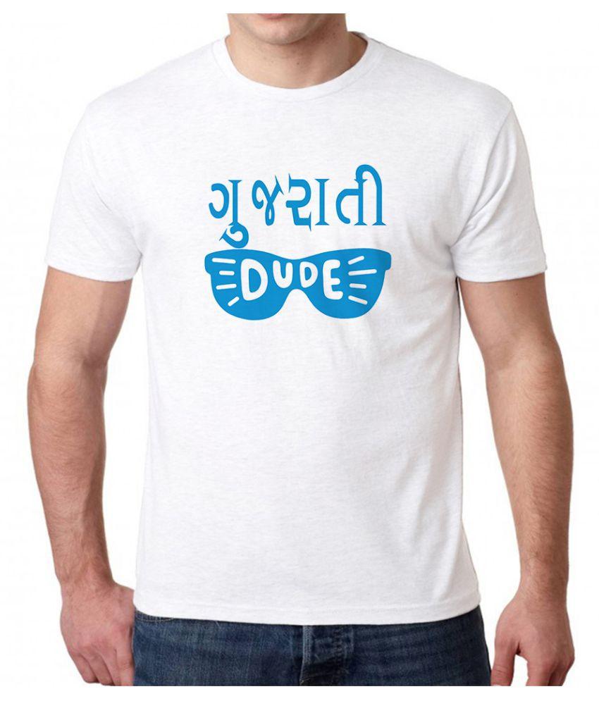 The Heyuze Haat White Half Sleeve T-Shirt