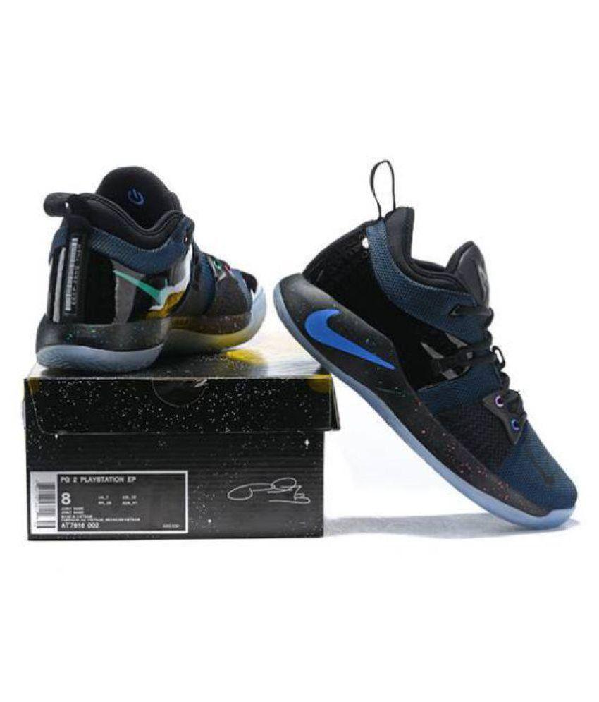 huge selection of 95166 f6004 Nike PG 2 2018 Khaki Basketball Shoes