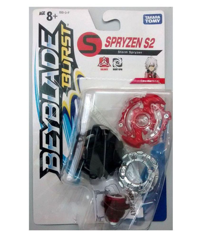 Takara Tomy Kid s Beyblade SDL 1 b753a