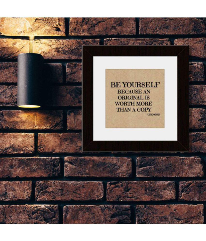 Incredible Gifts Engraved Framed Inspirational Quotes on Wood Be Yourself Wood Painting With Frame