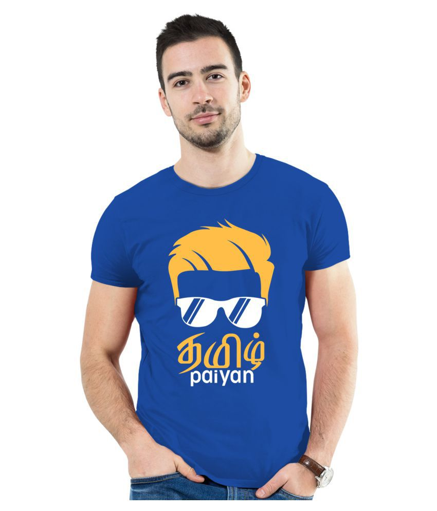 Moonfy Blue Half Sleeve T-Shirt