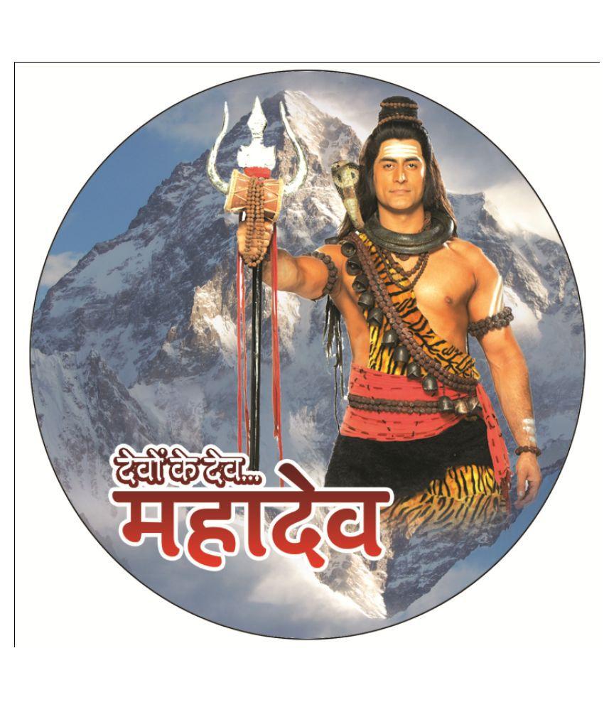 Devon Ke Dev Mahadev Hindi Life Ok 480 Pixel Mp4 Video Quality All