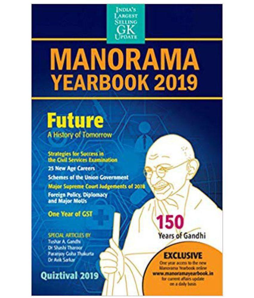 manorama yearbook 2019 pdf free download in english