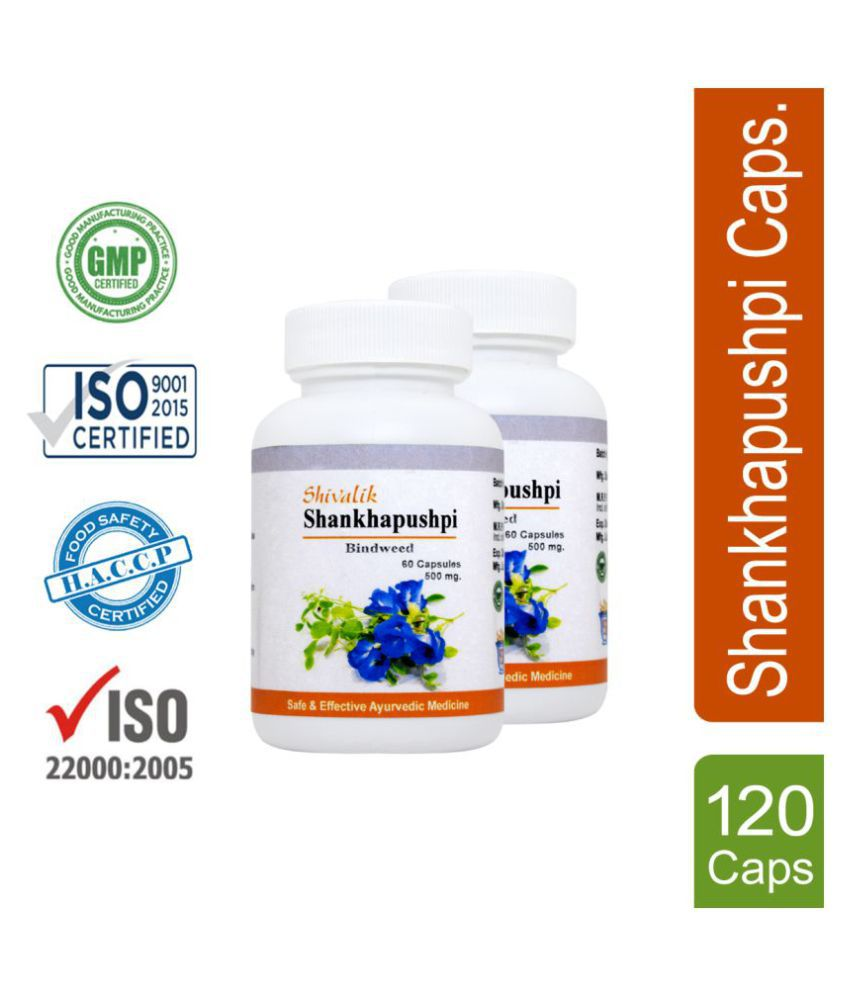 Shivalik Herbals Shankhapushpi - Convolvulus pluricaulis Capsule 120 no.s