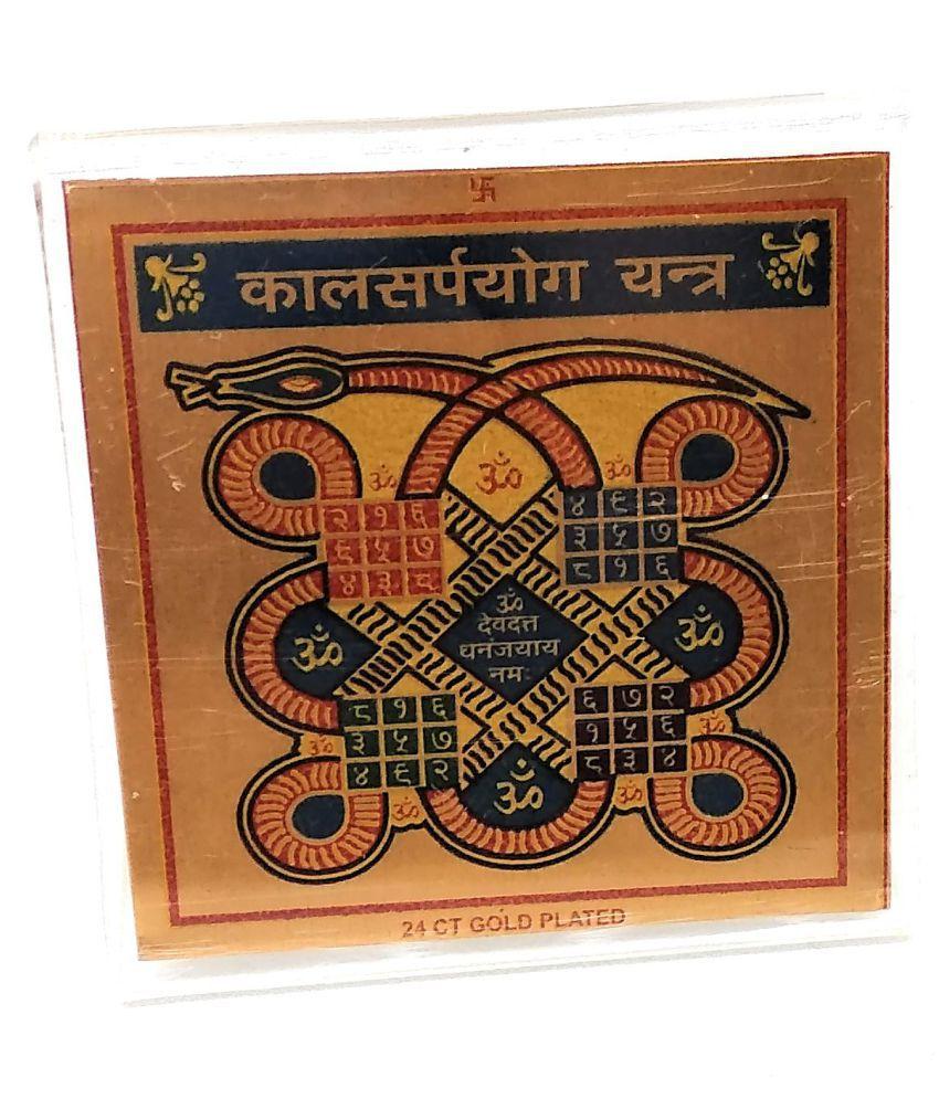 Shree Kaalsarp Dosh Nivaran Yantra