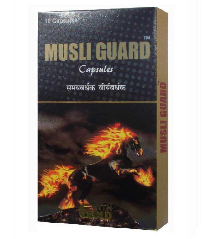 NT Herbs Musli Guard (10x5=50) Capsule 50 no.s Pack Of 5