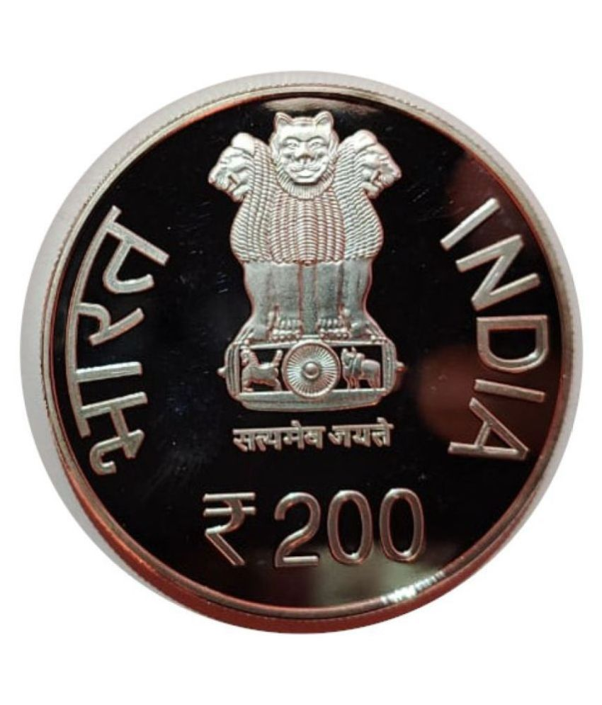 200 RS COMMEMORATIVE COIN 200TH BIRTH ANNIVERSARY OF TATYA TOPE 2015