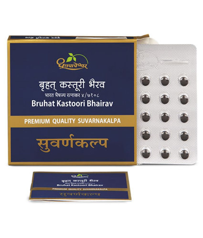 Dhootapapeshwar BRUHAT KASTOORI BHAIRAV RASA Tablet 10 no.s