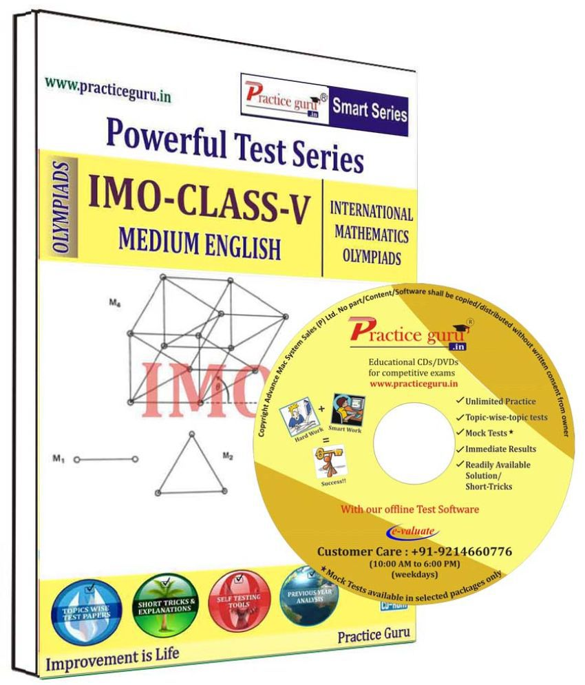 Practice Guru 20 Test 5 Mock Test,10 Previous Year Paper  for 5 Class IMO Exam  CD