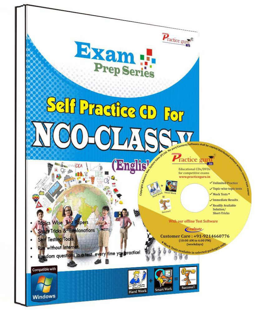 Practice Guru 26 Test ,10 Previous Year Paper  for 5 Class NCO Exam  CD