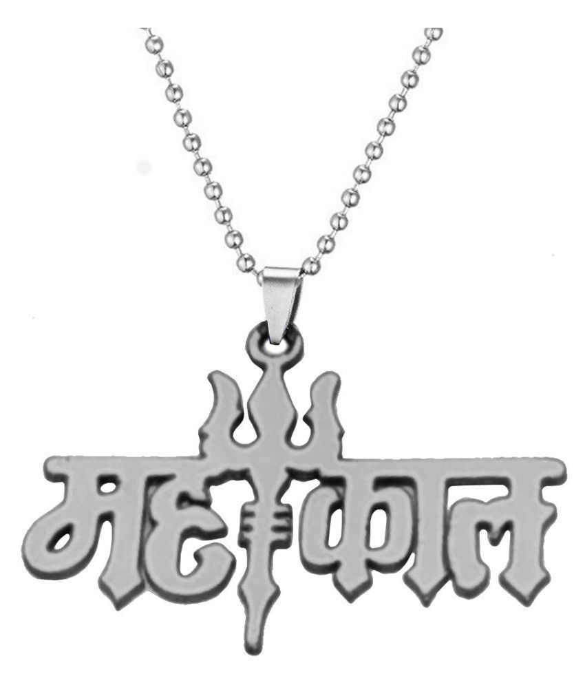 Men Style Religious Jewelry Rock Shiv Mahakal Trishul Multicolor  Stainless Steel  Necklace Pendant