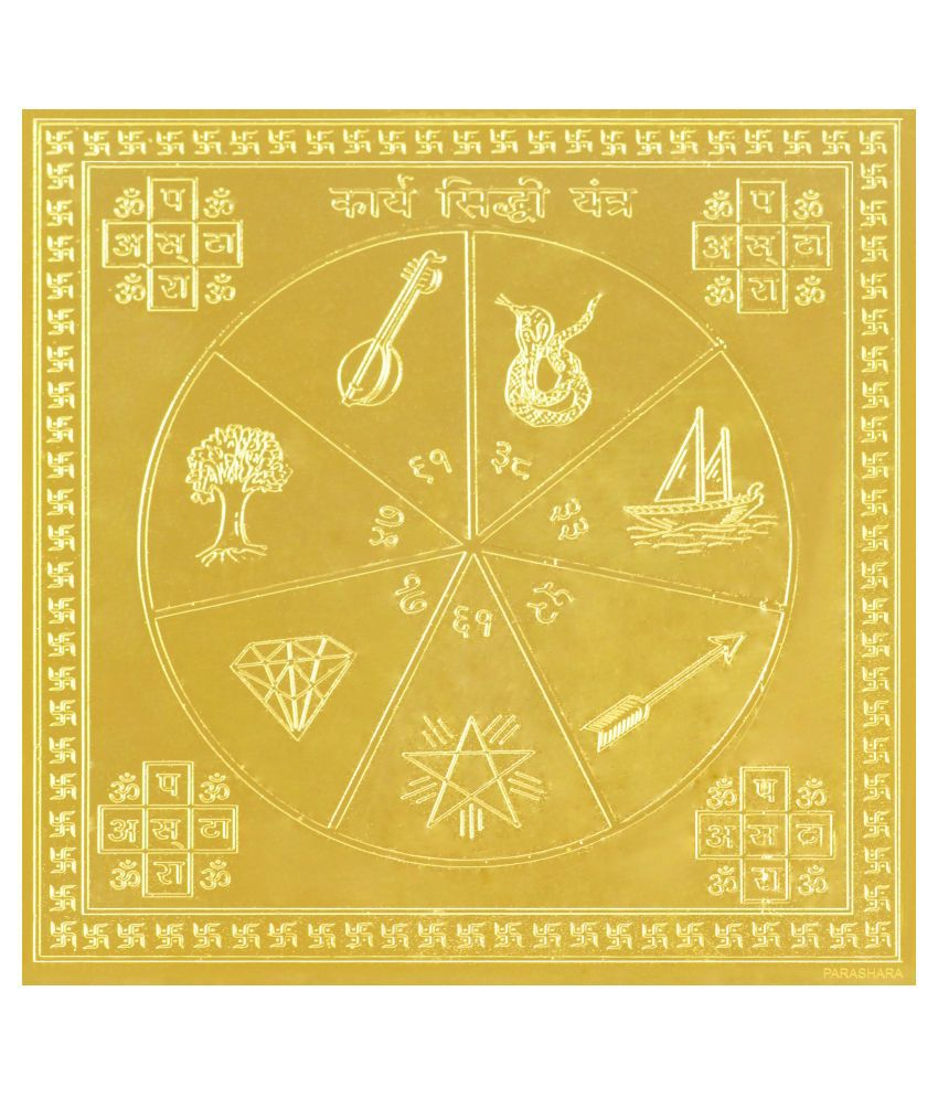 ARKAM Karya Siddhi Yantra - Gold Plated Copper (For complete success) - (4 x 4 inches, Gold)