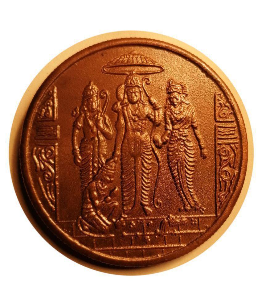 ONE ANNA EAST INDIA COMPANY 1818