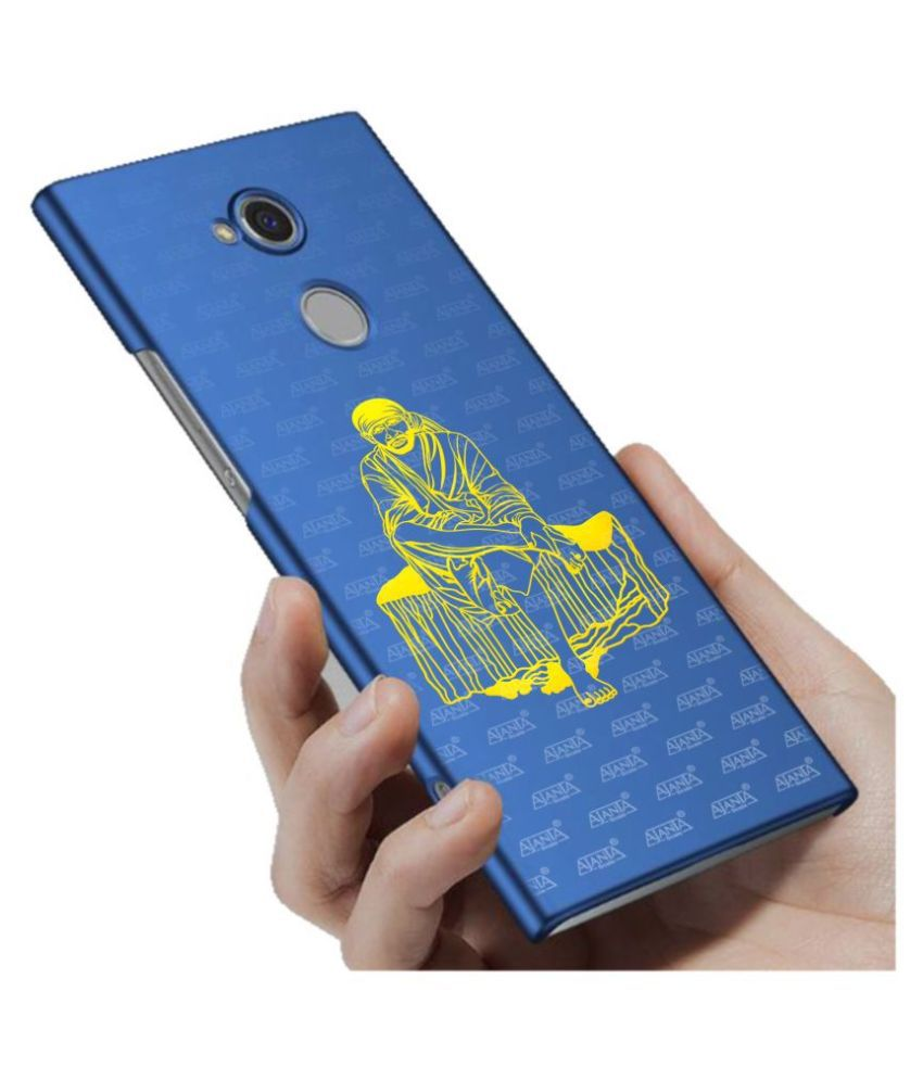 super ajanta Sai Baba Siradi 4049 24k golden metal mobile sticker