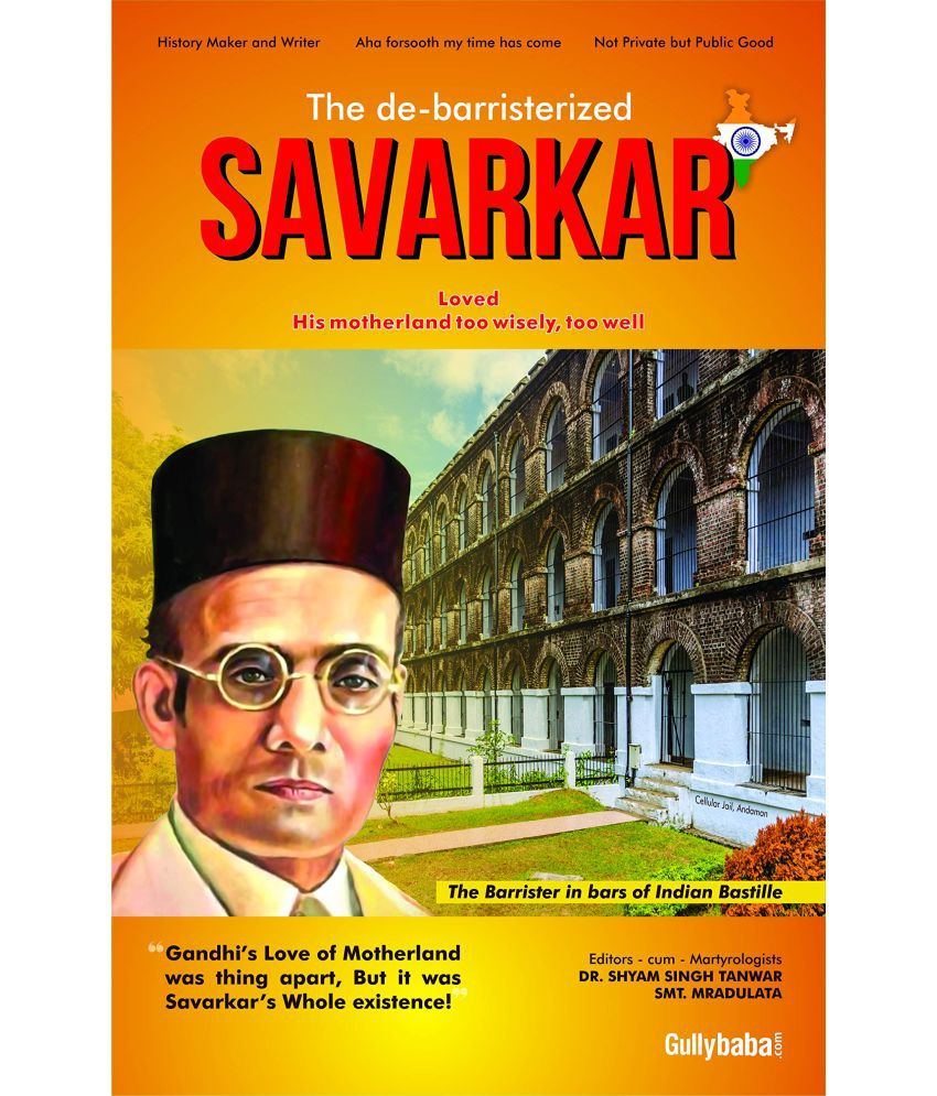 The de-barristerized SAVARKAR