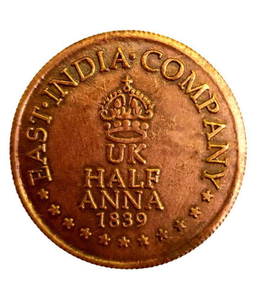 EAST INDIA COMPANY YEAR 1839 RAM DARBAR  POOJA COIN A