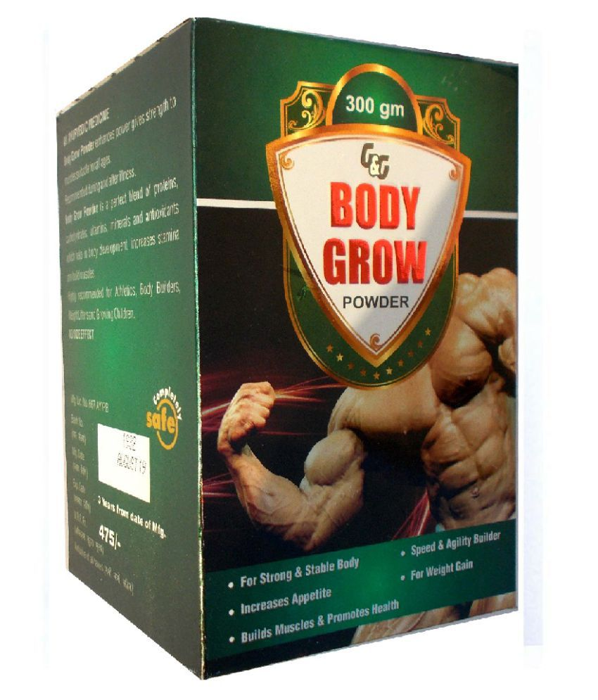 G & G Body Grow Powder 300 gm