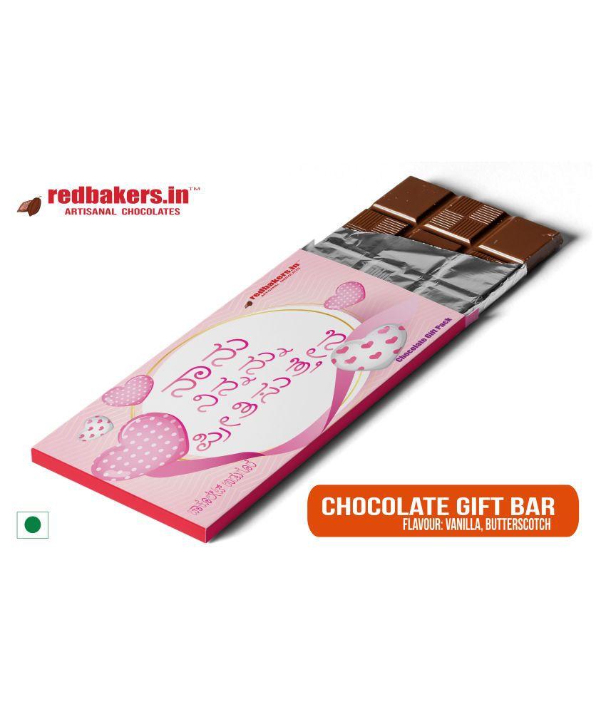 redbakers.in Chocolate Box I Love You Kannada Chocolate Bar 100 gm