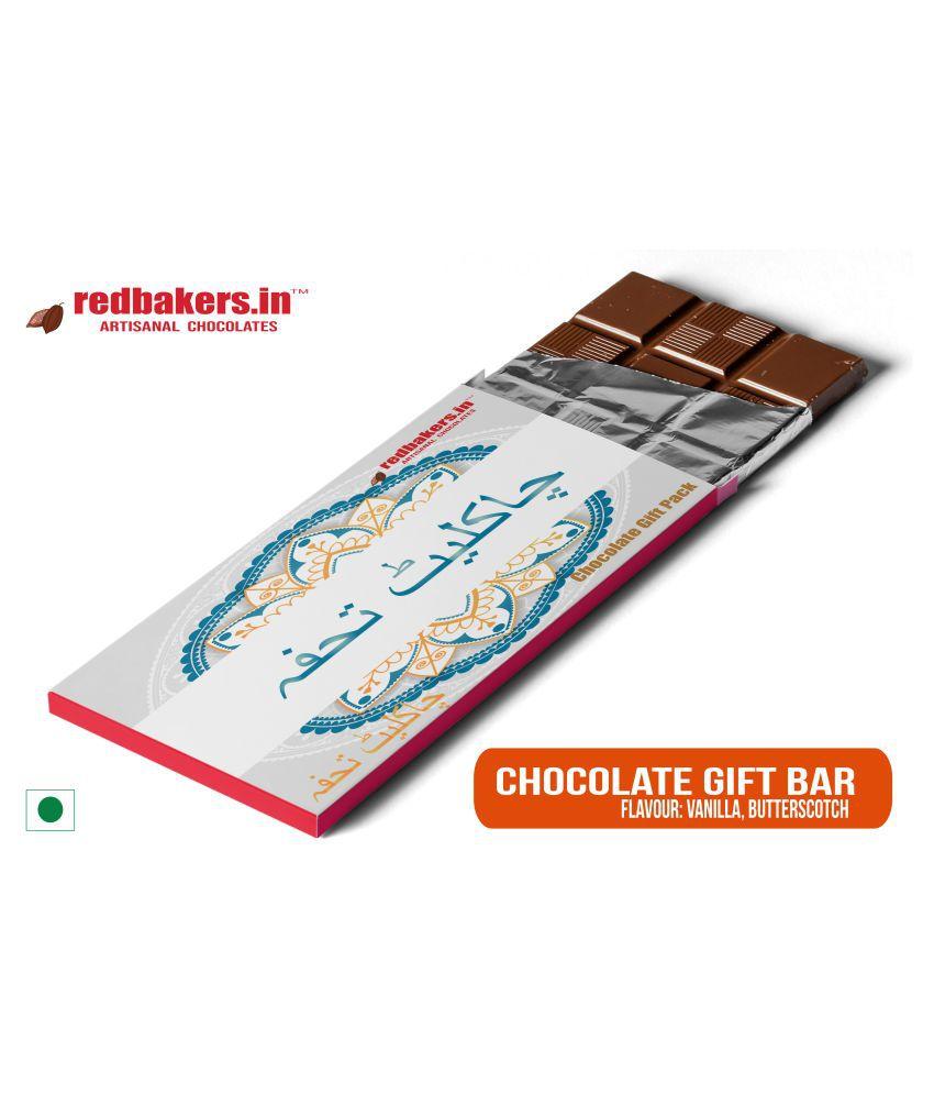 redbakers.in Chocolate Box URDU Chocolate Bar 100 gm