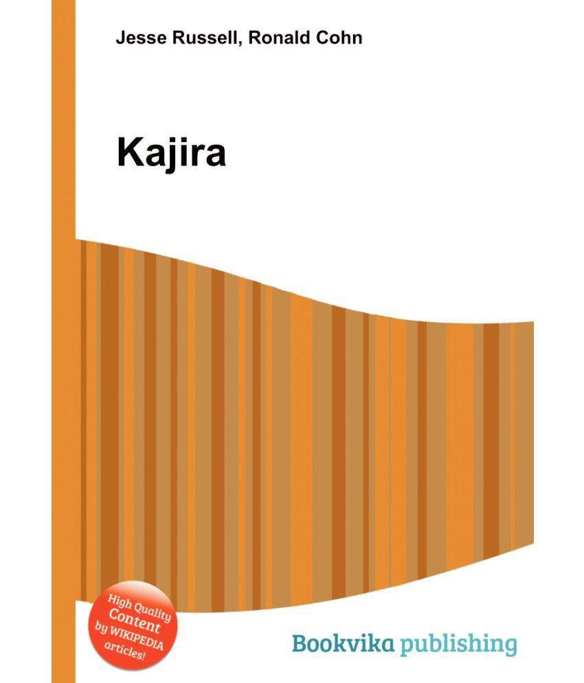 Kajira What Being