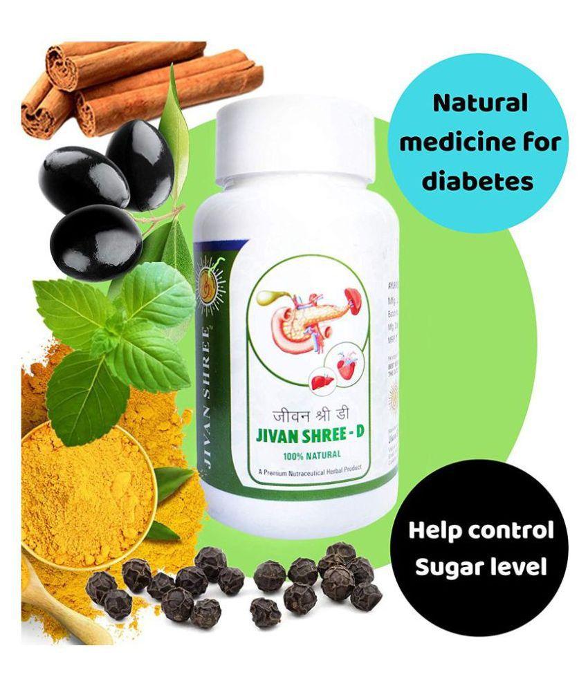 JIVAN SHREE Jivan Shree Dee 2 Month Pack 120 Capsule 500 mg