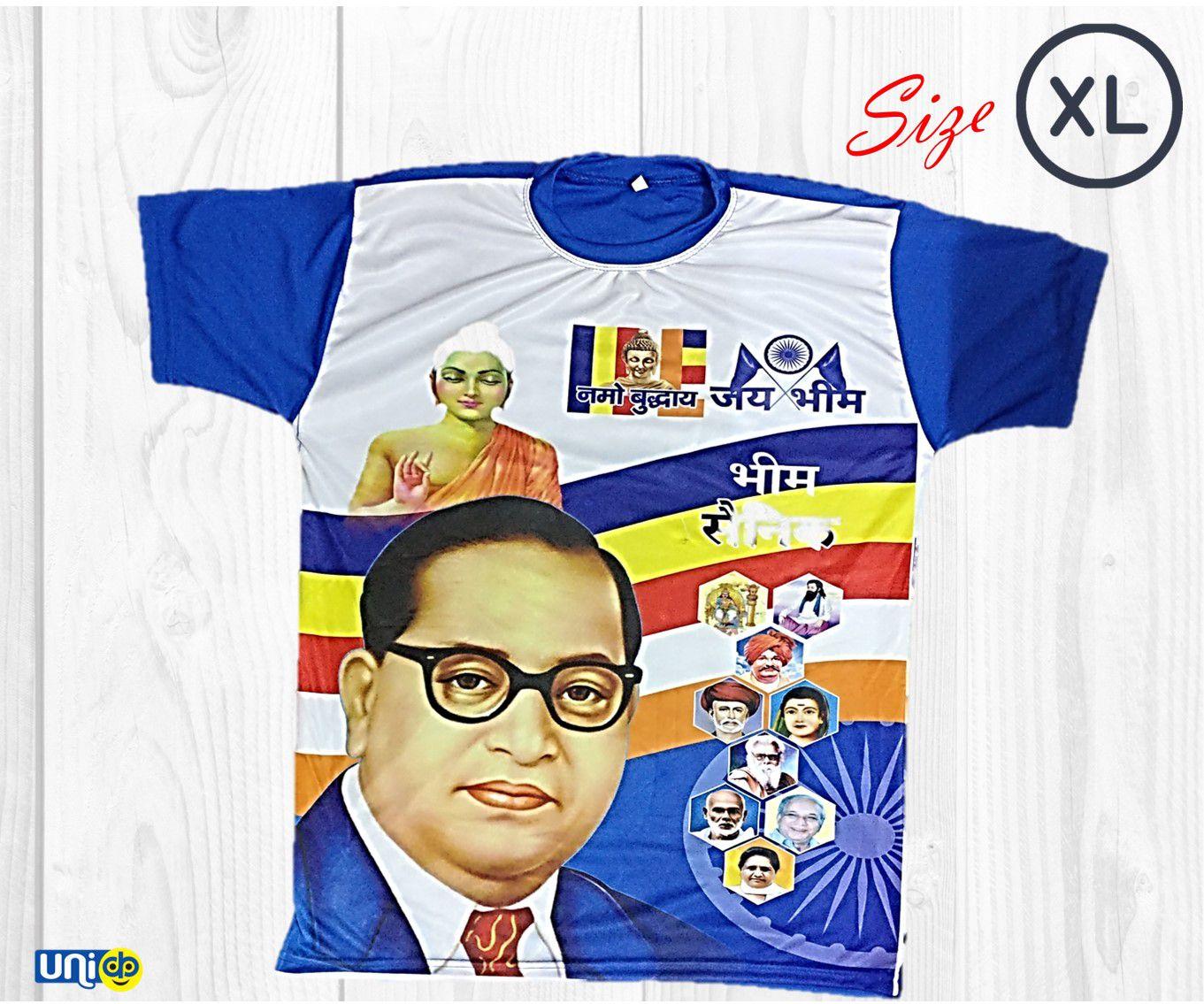 028c414c0 UNIq Regular Fit Baba Saheb Ambedkar – JAI BHIM Printed Round Neck & Half  Sleeve Blue ...