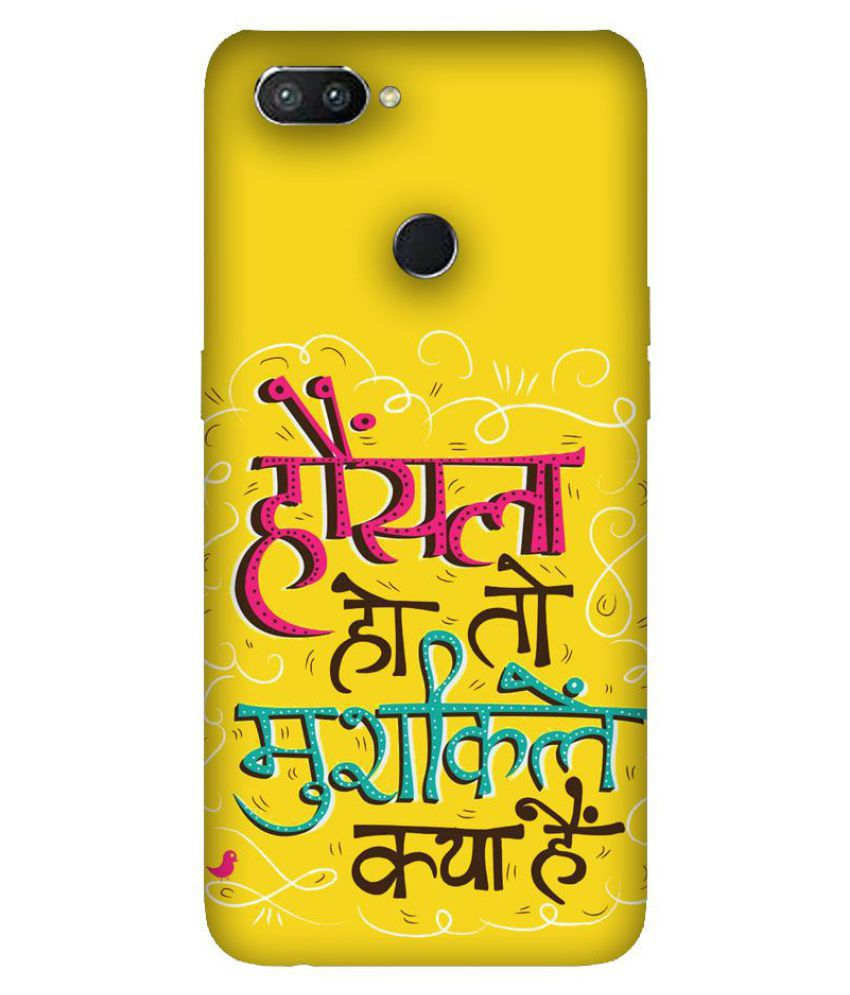 RealMe 2 Pro Printed Cover By Emble