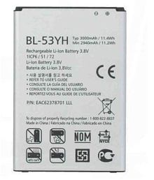 BatteriesBuy Lg G3 Low Prices At Online Batteries On m8wOvNny0