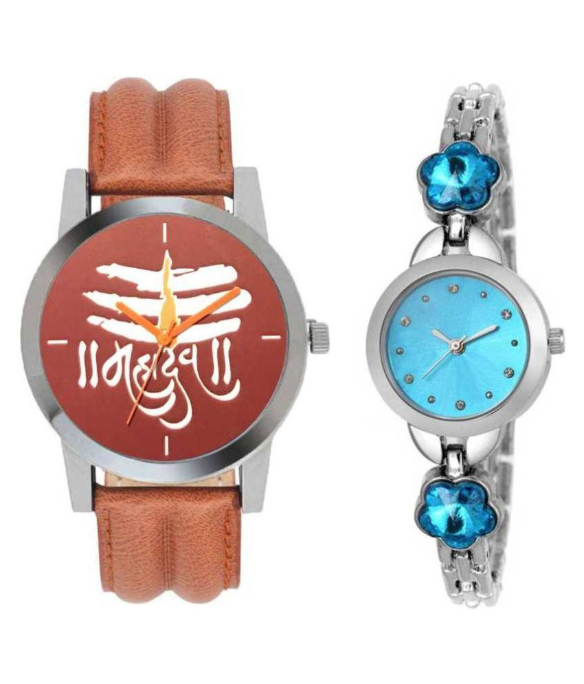 newmen cool couple watch