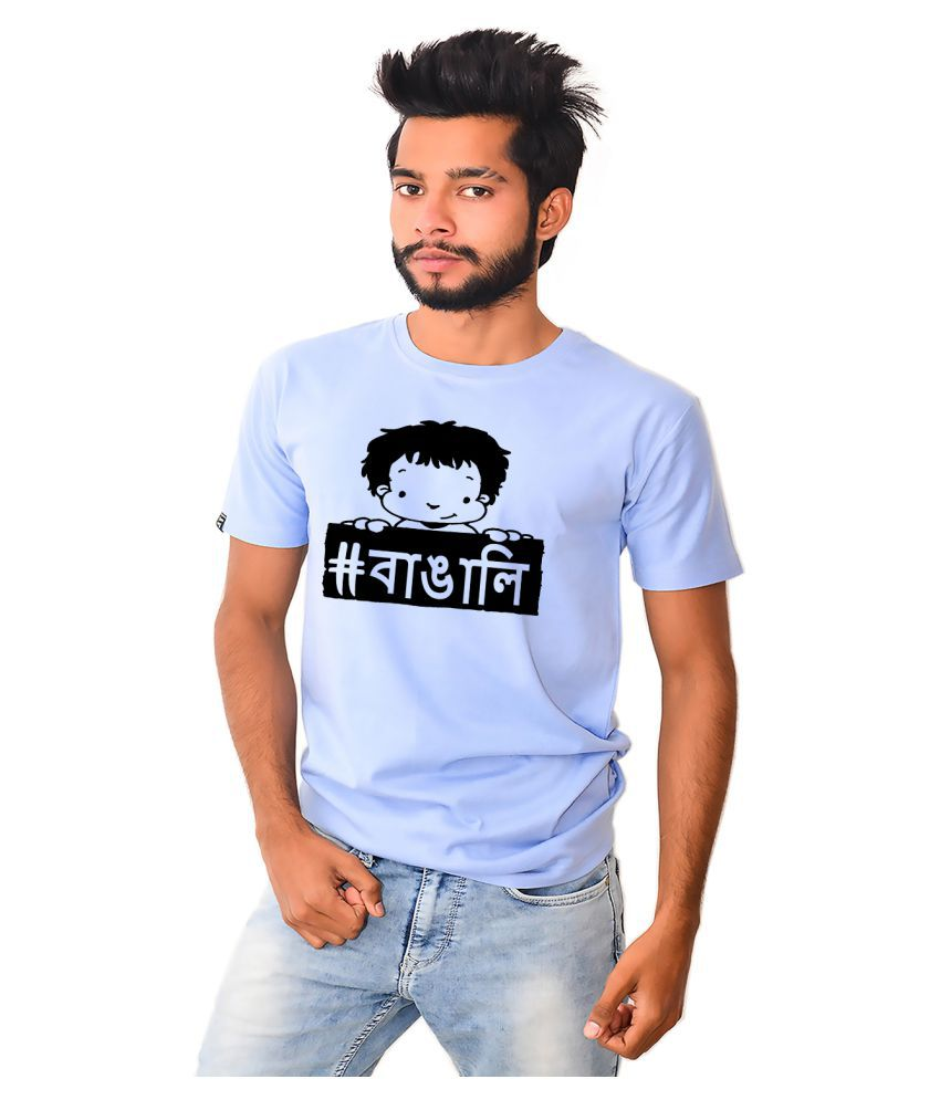 The Heyuze Haat Blue Half Sleeve T-Shirt Pack of 1