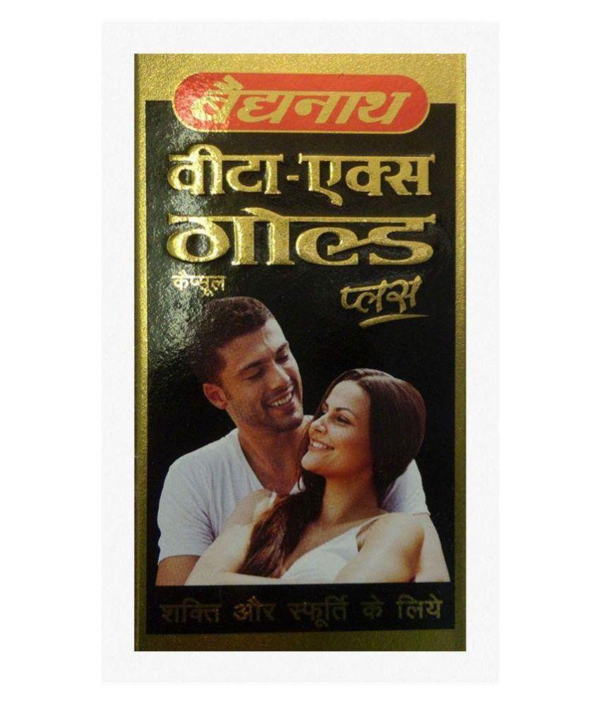 Ayurveda Cure Baidyanath Vita Ex Gold Plus Capsule 40 no.s