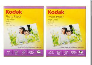 Kodak HIGH GLOSSY 200 gsm INKJET PAPER A4 20 SHEETS PHOTO PAPER  SET OF 1  Unruled A4 Inkjet Paper  Set of 1, White