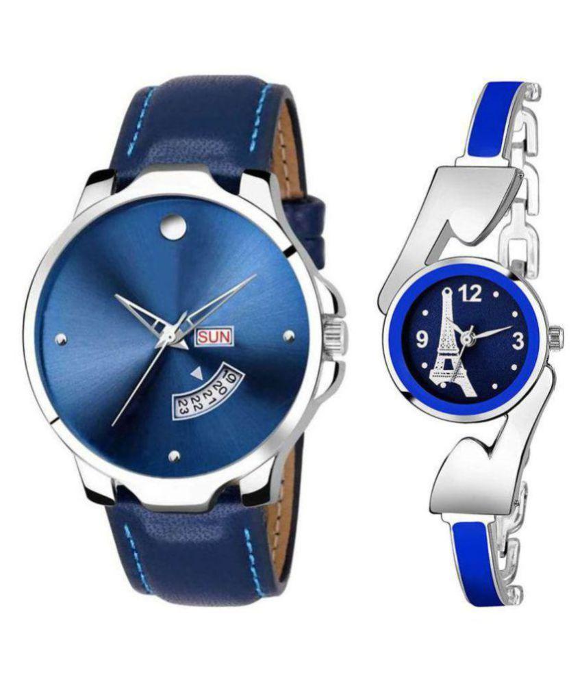 supar watchs