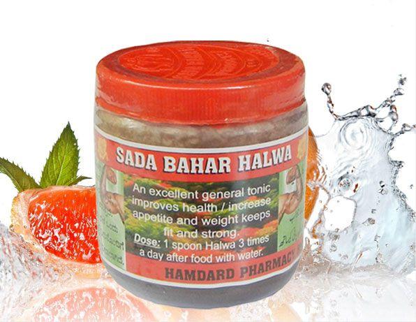 Sada Bahar Herbal Health Tone Weight Gain Powder 70g 2 pack 2 gm Unflavoured Pack of 2