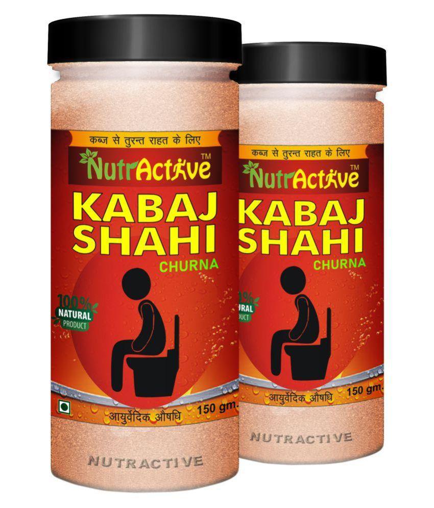 NutrActive Kabaj Shahi Powder 300 gm