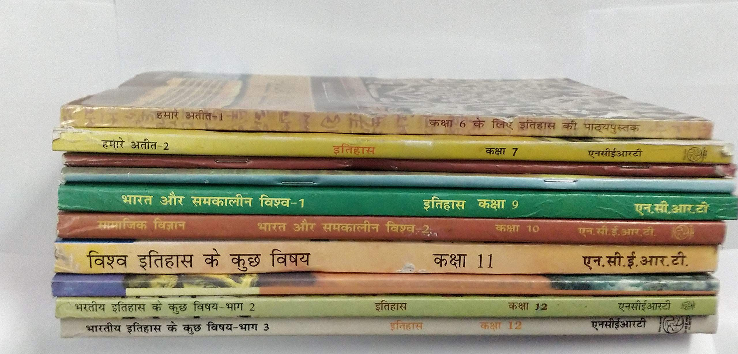 NCERT Iitihas Books Set of Class-6 TO 12 (HINDI MEDIUM) for UPSC  Prelims/Main / IAS / Civil Services / IFS / IES / ISS / CISF / CDS / SCRA /  IFS / NDA
