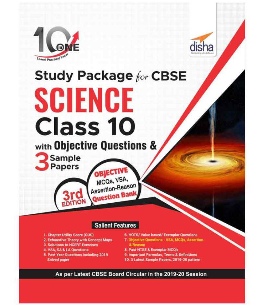10 in One Study Package for CBSE Science Class 10 with Objective Questions  & 3 Sample Papers 3rd Edition