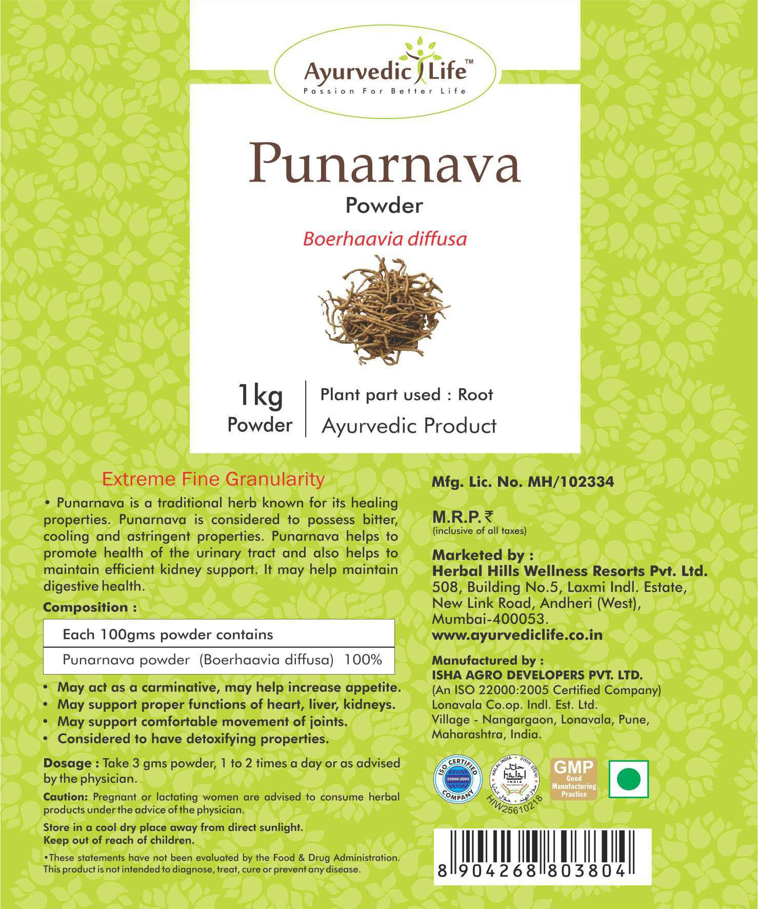 Ayurvedic Life Punarnava  Powder 1 kg