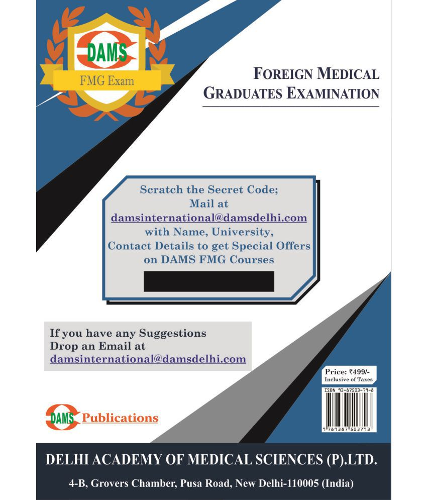 DAMS Rapid Review Series for Foreign Medical Graduates Examination  (FMGE)-19 Subjects Revision (Best for MCI Screening Students)