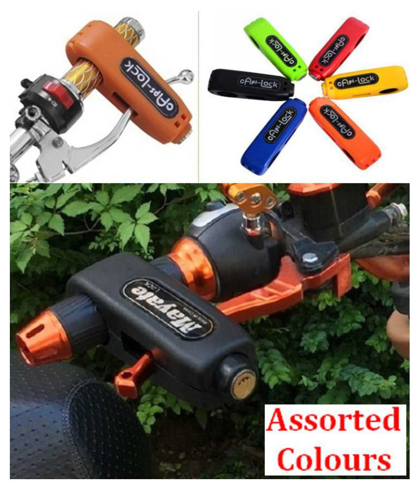 Clutch Lever lock & Brake Lock Lever Multicolour Compatible with all Bikes and Two Wheelers Incuding KTM Bike - Set of 1